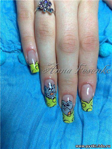 сыр и мышки дизайн ногтей