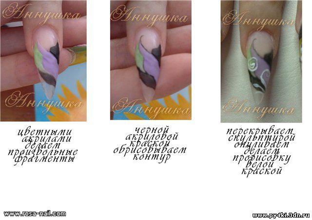 Дизайн ногтей пошаговая инструкция в