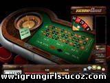 Флеш-Игры Онлайн игра Рулетка