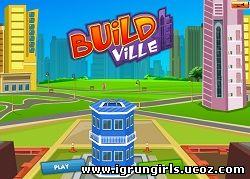Флеш-Игры Онлайн игра Город твоей мечты: Build Ville