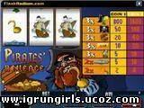 Флеш-Игры Онлайн игра Однорукий бандит (игровые автоматы) Pirates Revenge