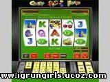 Флеш-Игры Онлайн игра Однорукий бандит (игровые автоматы) Crazy Fruits